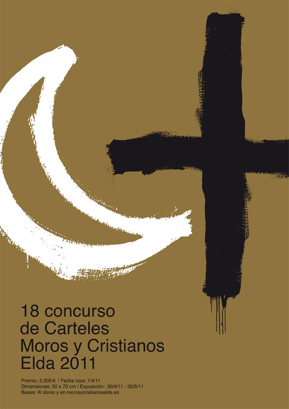 Excelente Michaels Tamaños De Cuadro Cartel Foto - Ideas ...