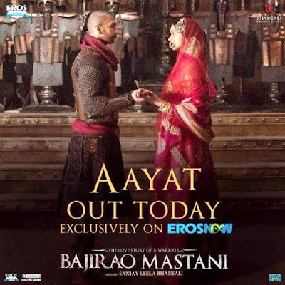 bajirao mastani songs in tamil