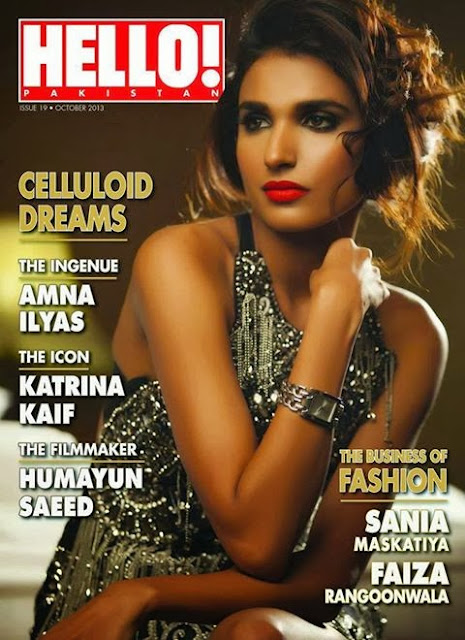 Amna ilyas on the cover of Hello Pakistan