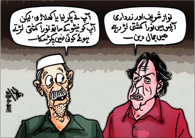 Cartoon on Noora Kushti