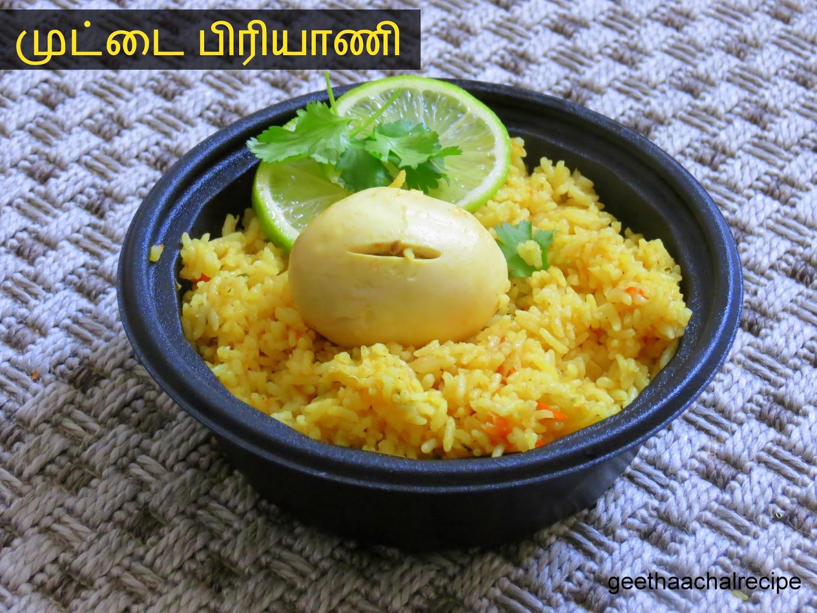 eggbiryani