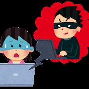 ハッカー・ネットワーク犯罪のイラスト(セキュリティー)
