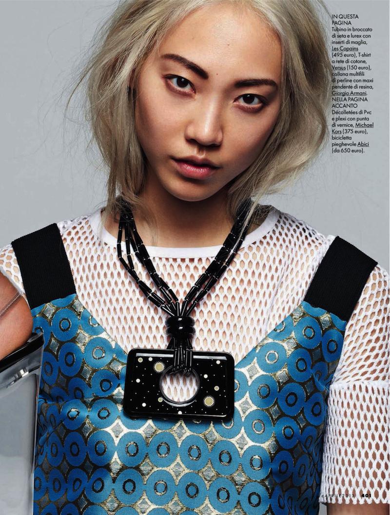 Asian models blog editorial soo joo park in elle italia for Elle italia