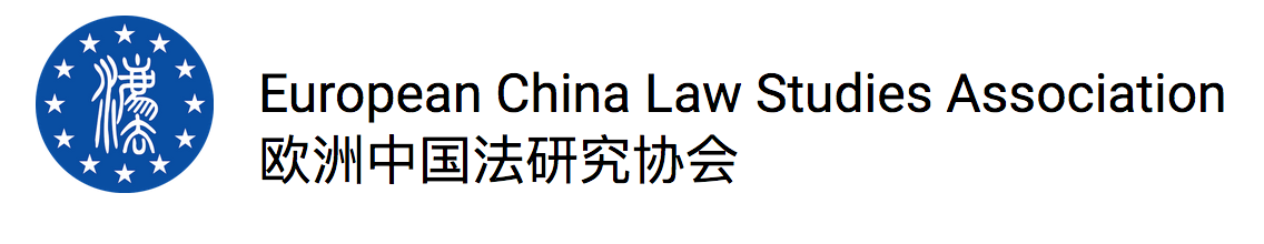 European China Law Studies Association; 12th Annual Conference Leiden