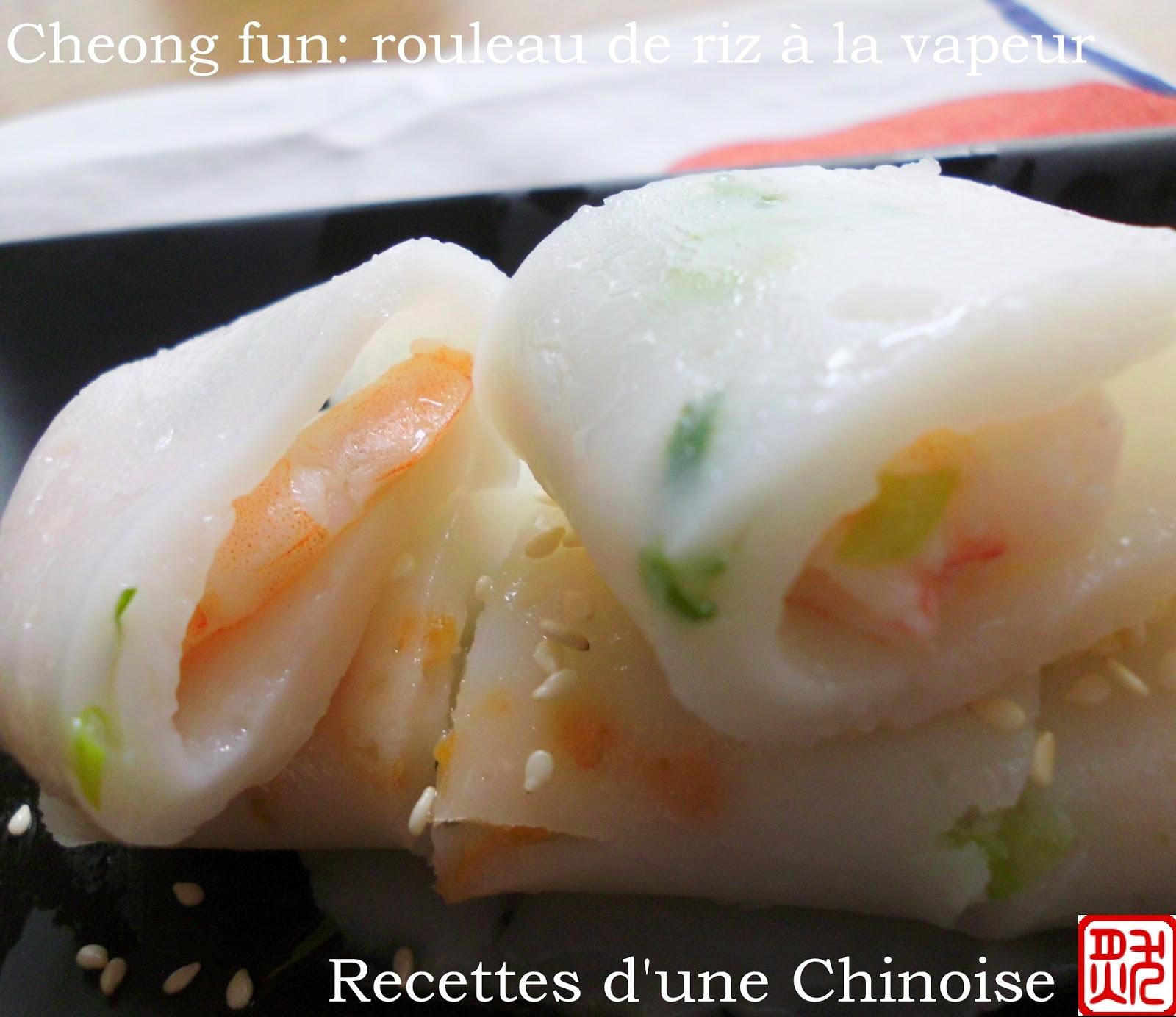 recettes d une chinoise dim sum rouleaux de p 226 te de riz 224 la vapeur cheong 肠粉