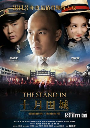 The Stand In 2013 poster