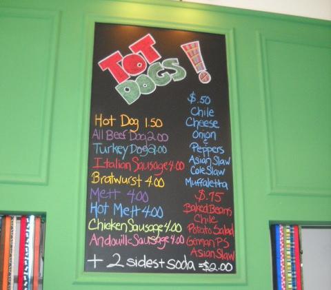 Hot Dogs Downtown Cincinnati