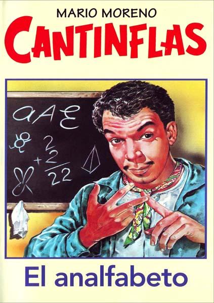 Cantinflas: El analfabeto (1961)