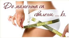 Otslabni.org