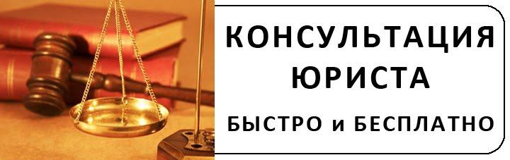 нанять адвоката в москве по трудовым спорам конечно