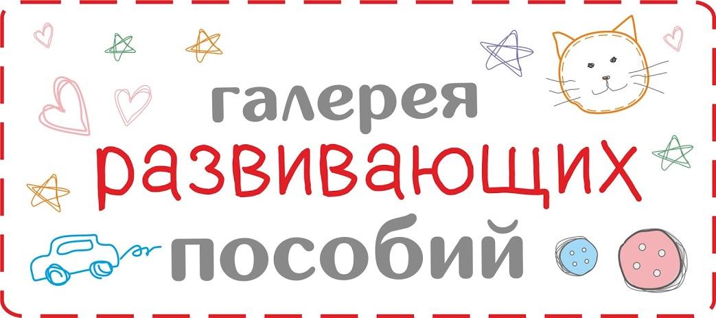 """Книга """"Времена года """" для Дашули и Галерея развивающих пособий"""