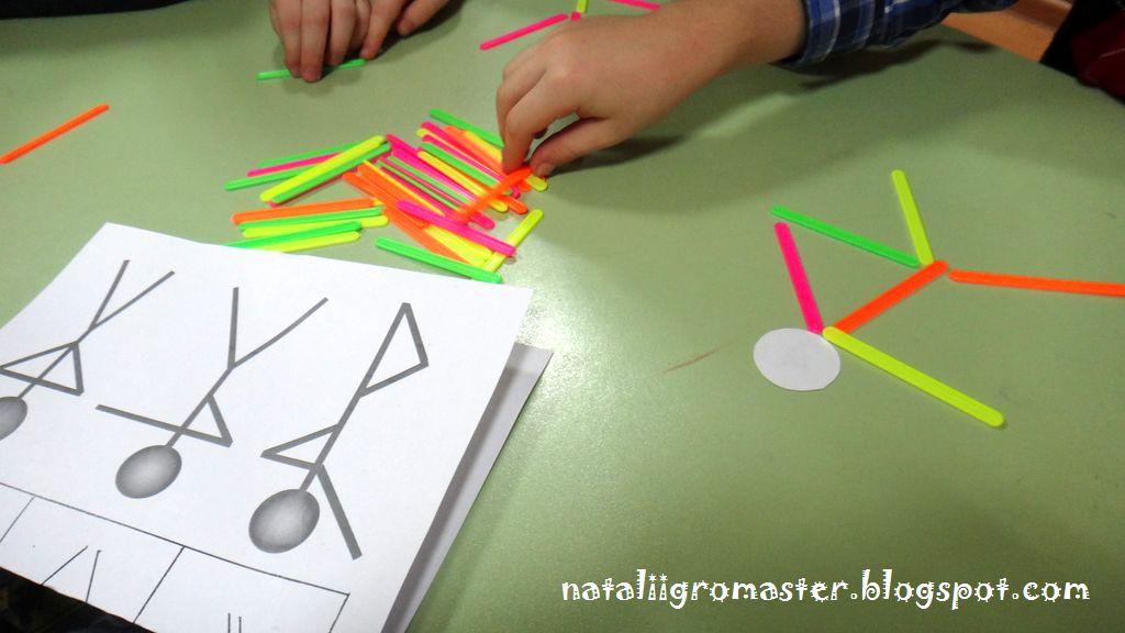 Как нарисовать геометрические фигуры игры