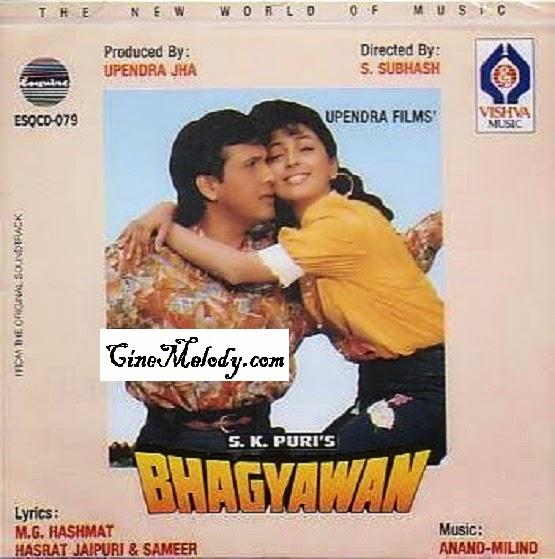Bhagyawan  1994