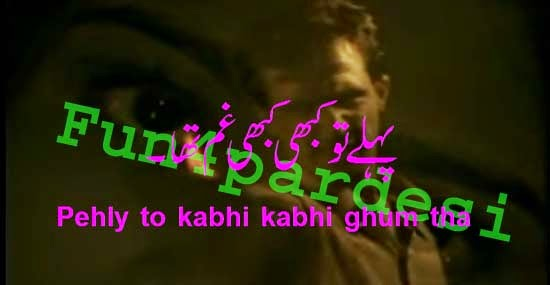 Pehly to kabhi kabhi gham tha