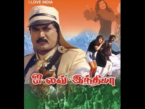 mouna raagam telugu movie songs free