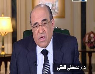 برنامج يحدث فى مصر حلقة الأربعاء 9-8-2017