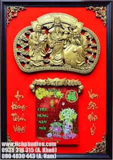 Lịch Tết 2015 - Phù Điêu Phú Lộc Thọ Nền Nhung - Block Nhỏ