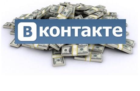 Авторский курс по заработку ВКонтакте от 10000 рублей в месяц. | [Infoclub.PRO]