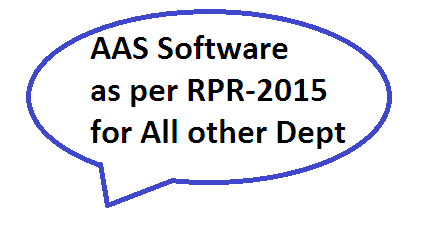 AAS Software for All Dept Employees AP and Telangana Automatic Advancement Scheme Softwares for teachers and employees