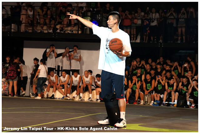 Jeremy Lin Taipei Tour By Hong Kong Sole Agent Calvin 2012 08_63569