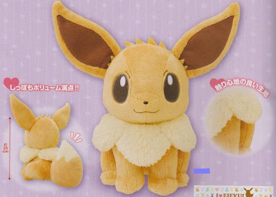 Pokemon Plush I Love Eevee HQ Plush Banpresto