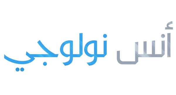 انس نولوجي | Anasnology