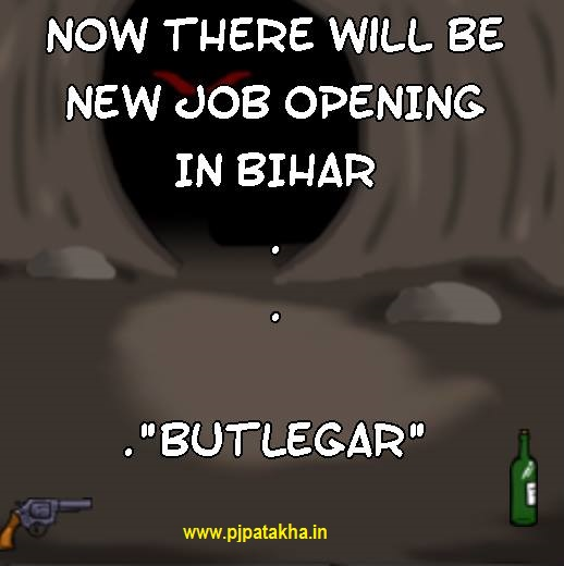 Alcohol Ban in Bihar jokes