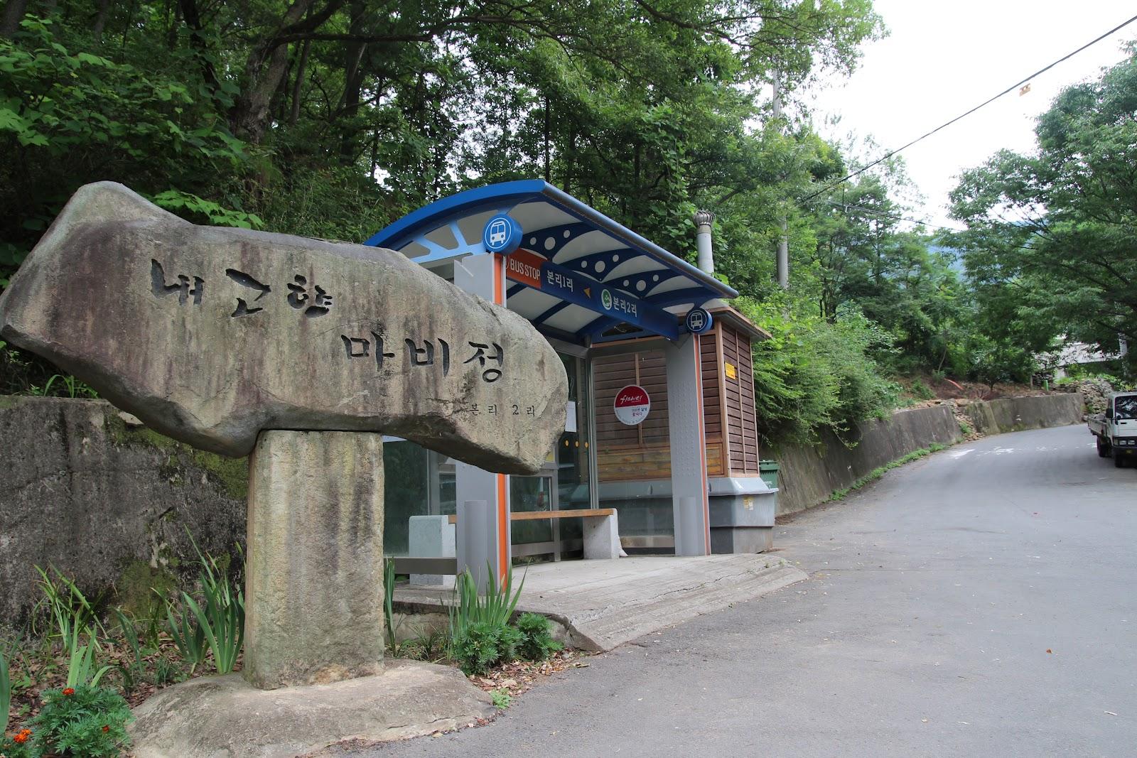Fun free daegu travel tour a meeting of art and for Mural village