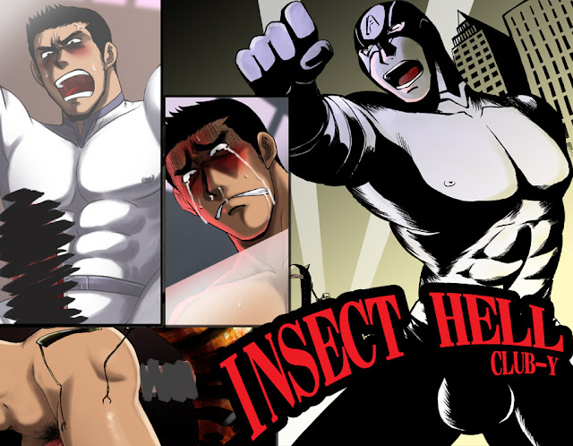 Club-Y ,Insect Hell, Yaoi, Bara,