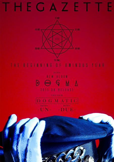 the GazettE DOGMA Pictures 3