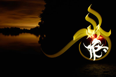 Kaligrafi Cahaya oleh Julien Breton