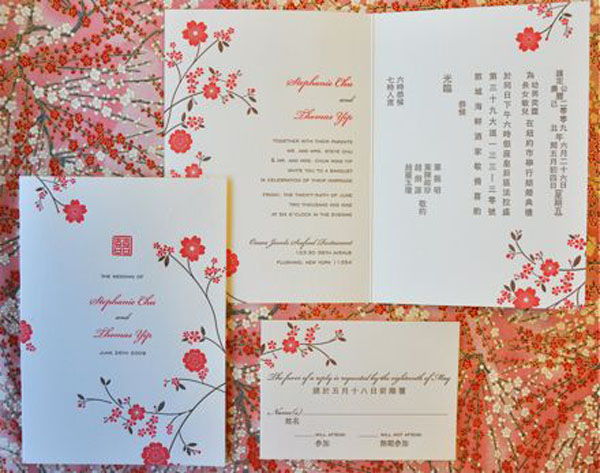 rose wedding invitations printed wedding invitations