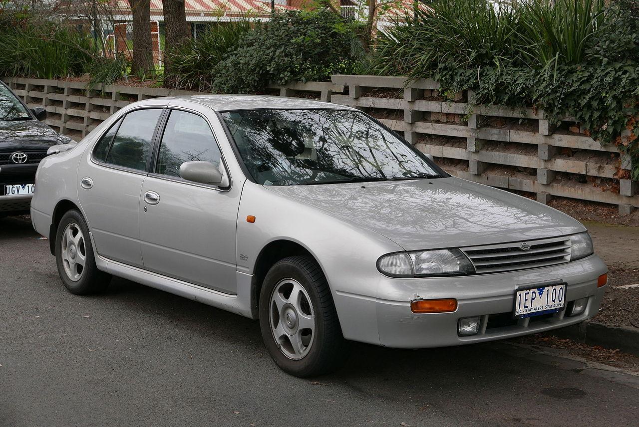 Nissan Çıkma Parça