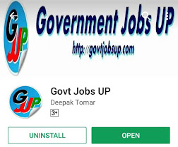 Govt Jobs UP Android App