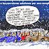 Colapse a les carreteres catalanes per una nevada matinera