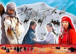 Phim That Kiem Ha Thien Son