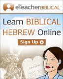 Hebraico On Line