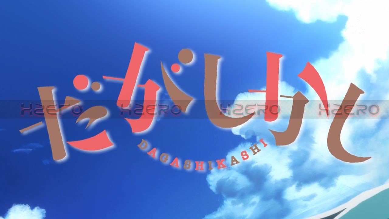 archivos-link-de-mega-dagashi-kashi--02-en-emisin--720p-xz-archivos-link-de-mega