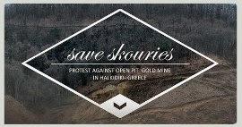 _Save Skouries
