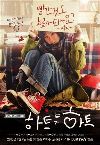 Poster K-drama 'Heart to Heart' (2015)