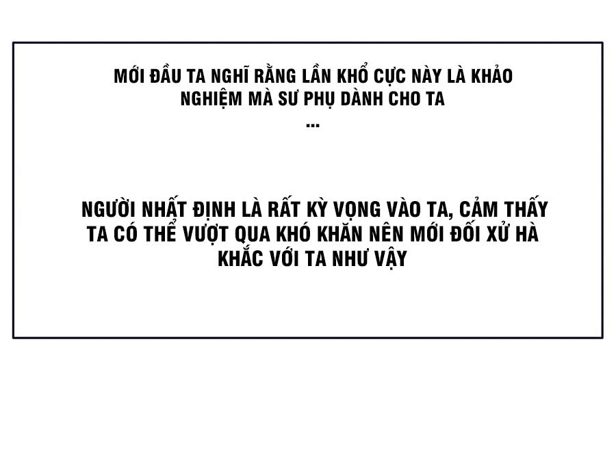 Cuộc sống thoái ẩn của võ lâm chi vương chap 0 - Trang 10