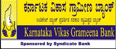 Karnataka Vikas Grameena Bank Office Assistant Vacancy