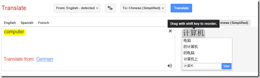 Loving Bing Translate and Google Translate   Unsolicited But Offered