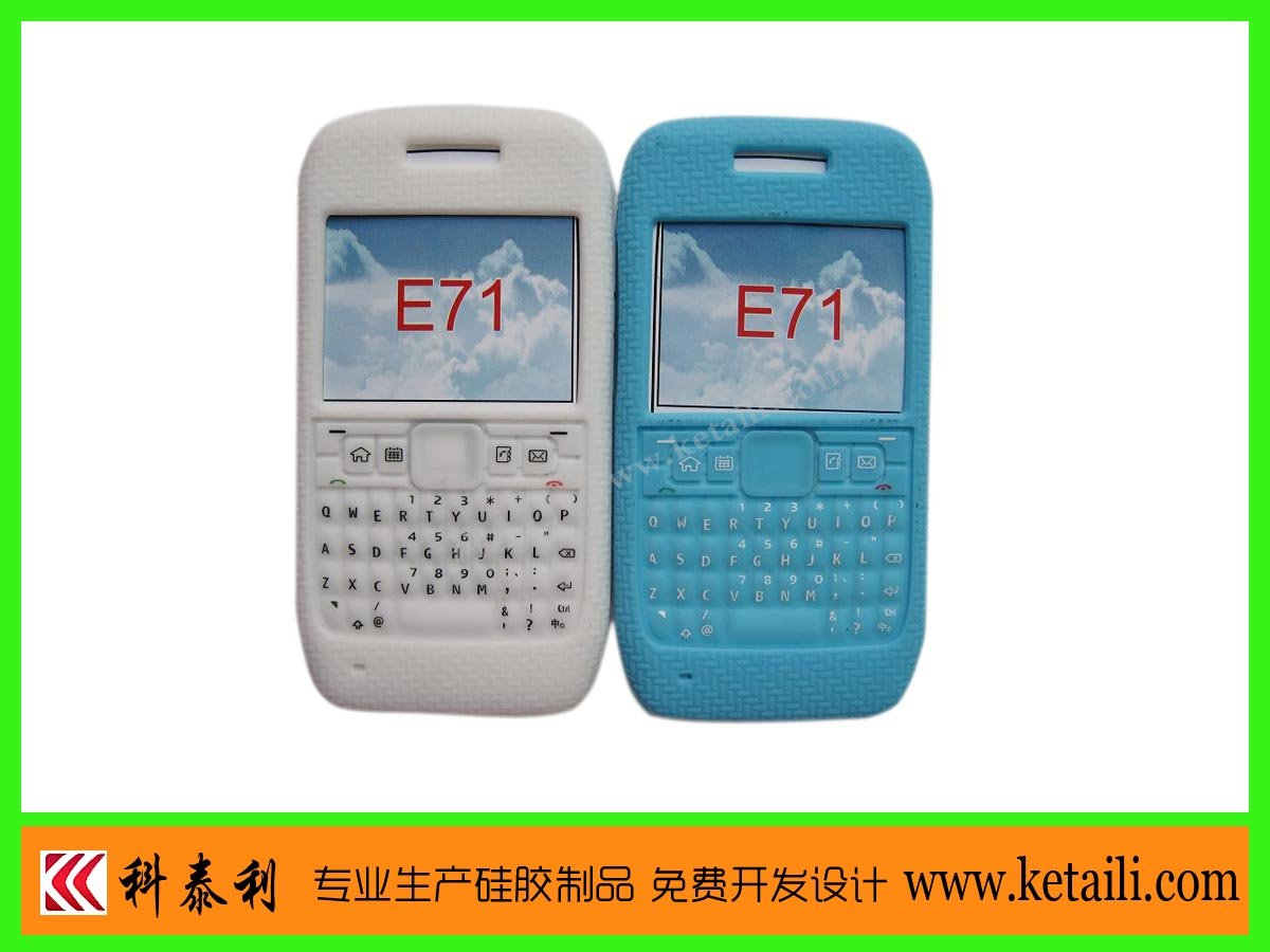 http://1.bp.blogspot.com/-dHC77BqXz5E/TlteobLveQI/AAAAAAAAAAM/uz7GyNrIAPk/s1600/silicone_case_for_Nokia_moblie_phone.jpg