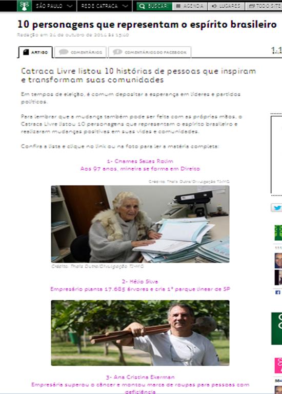 https://catracalivre.com.br/geral/cidadania/indicacao/10-personagens-que-representam-o-espirito-brasileiro/