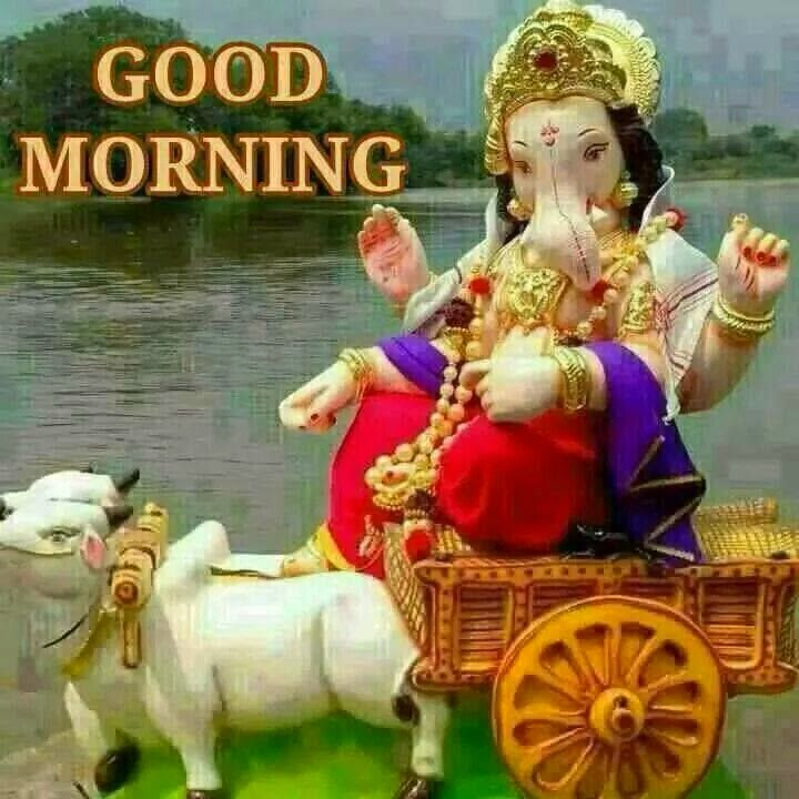 Good Morning Pictures For Whatsapp : Whatsapp good morning with lord ganesha