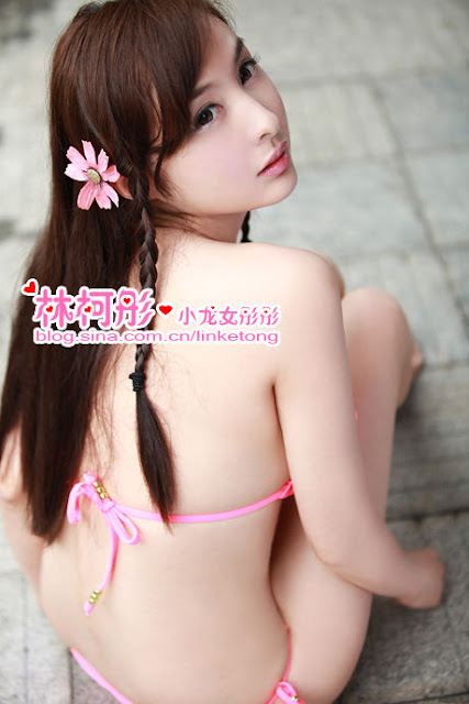 Lin Ke Tong Sexy in Pink Lingerie