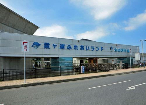 Kasumigaura Furiai Land, Ibaraki.