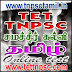 10th Samacheer Kalvi tamil Online test for TET & TNPSC Exam