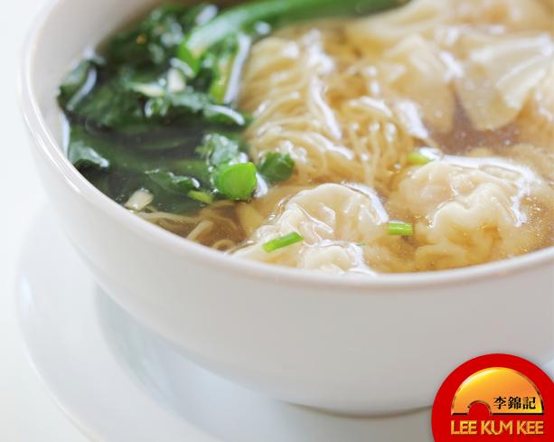 Wanton Noodle Soup Recipe